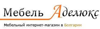мебель в Болгарии